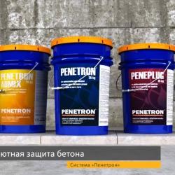 Пенетрон гидроизоляция цены краска для бетона для наружных работ износостойкая цена
